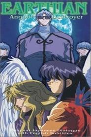 Earthian 3: Angelic Destroyer