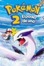 Pokémon 2: El poder de uno (1999)