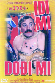 Иди ми – дойди ми (1983)