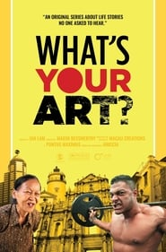 What's Your Art? 2017