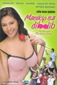 Watch Masikip sa Dibdib: The Boobita Rose Story (2004)