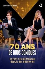 70 ans de duos comiques (2020)