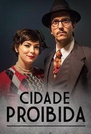 Poster Cidade Proibida 2017