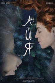 Watch Aya (2021)