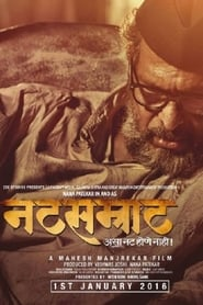 Natsamrat 2016 Movie NF WebRip Marathi ESub 400mb 480p 1.4GB 720p 4GB 8GB 1080p