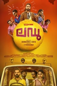 Ladoo (2019) Malayalam HDRip Full Movie Watch Online Free Download