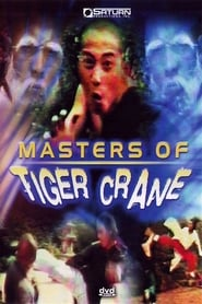 Masters of Tiger Crane