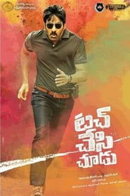 Watch Touch Chesi Chudu(2018) telugu Online Free Movie