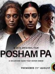 Posham Pa Hindi