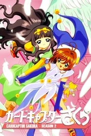 Sakura Card Captors: Temporada 2