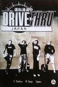 Drive Thru Japan 2002