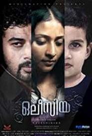 Olessia (2019)  Malayalam Full Movie Watch Online Free