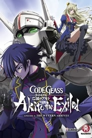 Code Geass: Akito the Exiled 1: The Wyvern Arrives