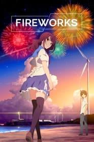 Fireworks (2020)