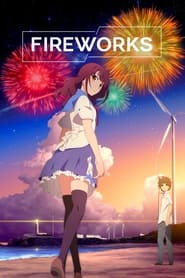 Poster Fireworks 2017