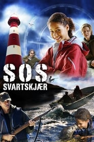 SOS: Summer of Suspense (2008)