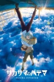 Patema Inverted – Sakasama no Patema (2013)