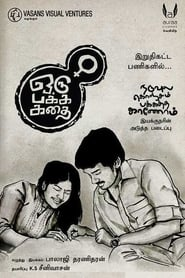Oru Pakka Kathai (2020) Tamil Full Movie Watch Online
