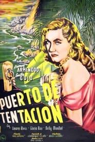 Puerto de tentación 1951