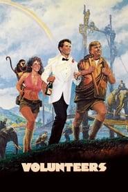 Volunteers (1985)