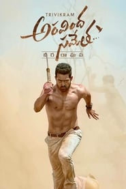 Aravindha Sametha (Hindi Dubbed)