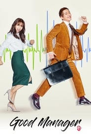 K-Drama Chief Kim
