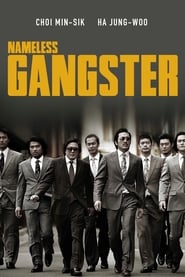 Nameless Gangster