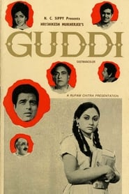 Guddi 1971 Hindi Movie AMZN WebRip 300mb 480p 1GB 720p 3GB 6GB 8GB 1080p