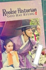 Rookie Historian Goo Hae-Ryung 2019