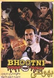 Bhootni