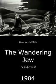 Le juif errant