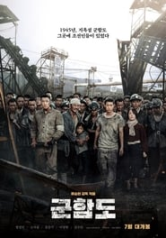 The Battleship Island Legendado