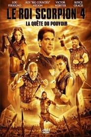 Le Roi Scorpion 4, La Quête du pouvoir
