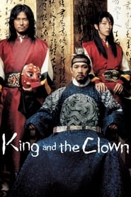 King and the Clown 2005