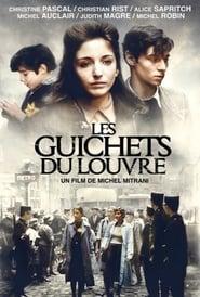 Les guichets du Louvre