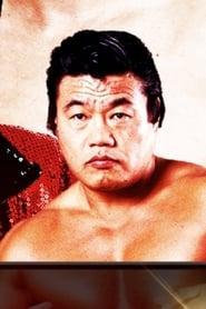 Kuniaki Kobayashi