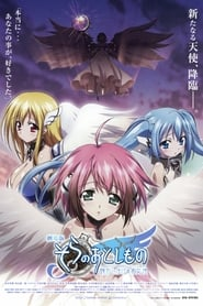 Poster Heaven's Lost Property the Movie: The Angeloid of Clockwork 2011