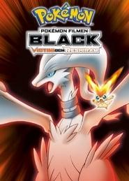 Poster Pokémon the Movie Black: Victini and Reshiram 2011