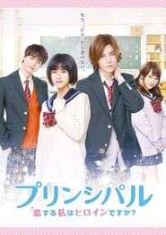 Watch Principal: Am I a Heroine Who Is In Love? on Showbox Online