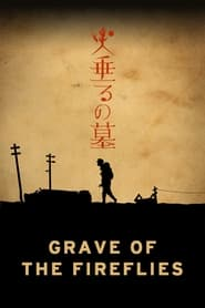 Grave of the Fireflies (2005)