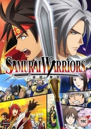 Samurai Warriors (戦国無双)