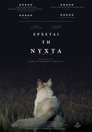 It Comes at Night / Έρχεται Τη Νύχτα