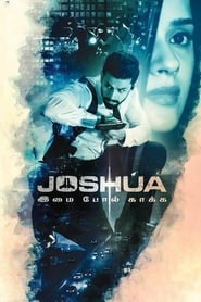 Joshua Imai Pol Kaakha