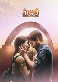 Majili (2019) Telugu 720p PreDVDRip x264 Download