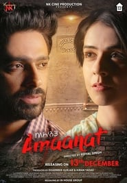Amaanat (2019) Punjabi