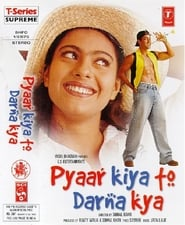 Pyaar Kiya To Darna Kya (1998) Full Movie Watch Online & Free Download