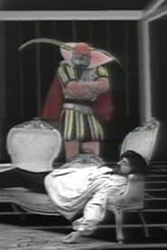 Le cauchemar de Méliès 1988