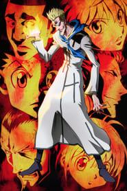 Hunter × Hunter (2011) Temporada 2