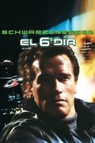 El sexto día (2000)