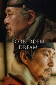 Forbidden Dream poster